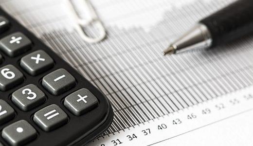 海外FXと国内FXの税金は何が違う!?危険な勘違いを防ごう!